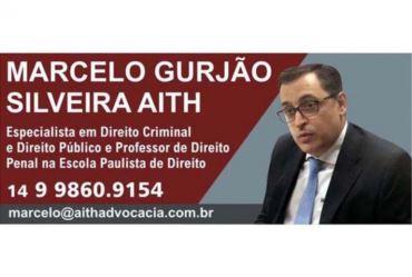 Incompetência do juízo que tornou Lula elegível: que bicho é esse?